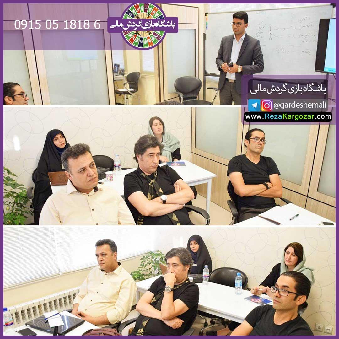 دوره پولسازی کد 101514 کارگاه برنامه ریزی مالی