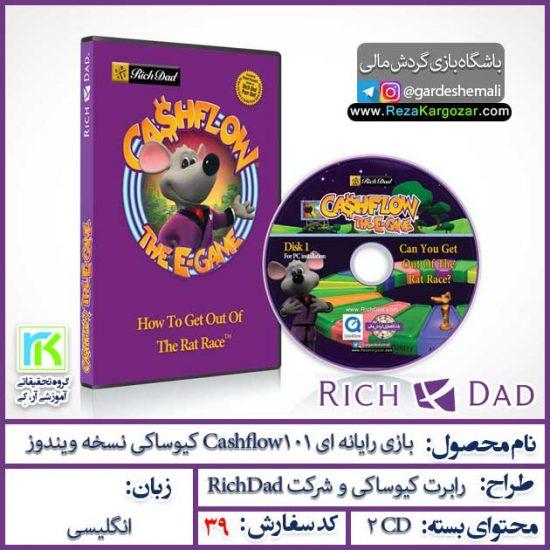 بازی cashflow نسخه ویندوز