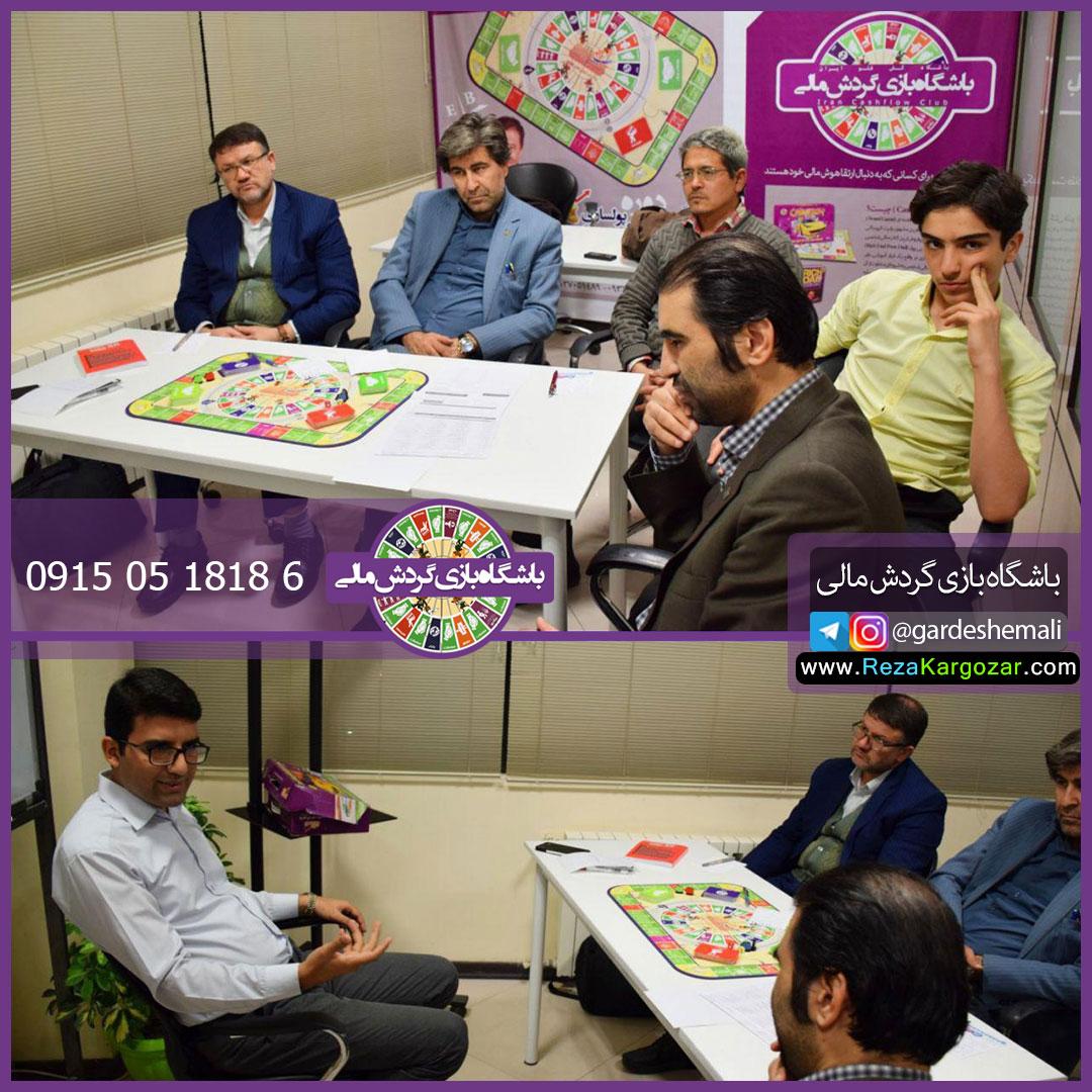 جلسه هم اندیشی با اعضای باشگاه موفقیت ایرانی